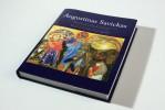 SJ publishing printing books